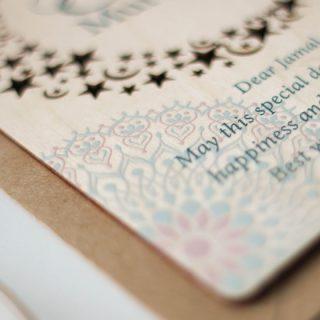 Personalised Eid Mubarak Card, Wooden Keepsake EIRFPCD001UV