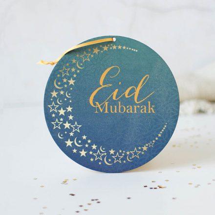 Eid Mubarak Sign, Blue And Gold EIRFSI001UV