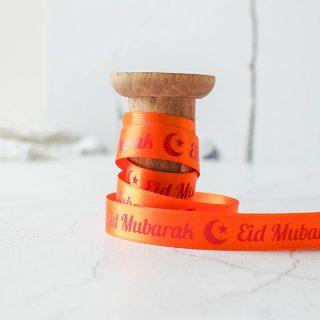 Eid Mubarak Ribbon, 15mm RFPRI005